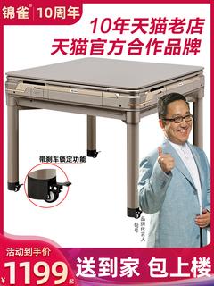 Запчасти для автоматических столов,  Парча птица маджонг автоматизированный автоматическая обеденный стол двойной электрический отъезжать сложить маджонг стол тихий звук машинально домой машинально конопля установите, цена 28008 руб