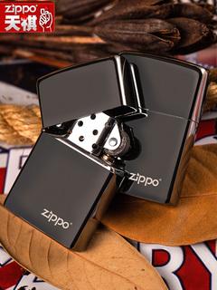Зажигалки ZIPPO,  Zippo зажигалка zippo подлинный оригинальные черные лед марка 150ZL zppo подлинный легче предел мужской, цена 2823 руб