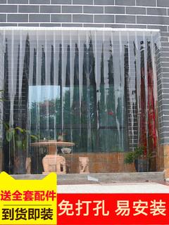 Дверные занавески,  Перфорация пластик мягкий занавес зимний сохраняющий тепло ветролом PVC прозрачный кондиционер отрезать ветер домой кожа занавес бизнес, цена 1139 руб