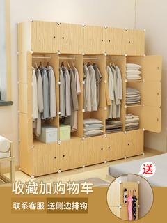 Легко гардероб ткань современный простой сборка домой копия дерево вешать спальня аренда дом экономического типа разборка ткань гардероб, цена 1764 руб