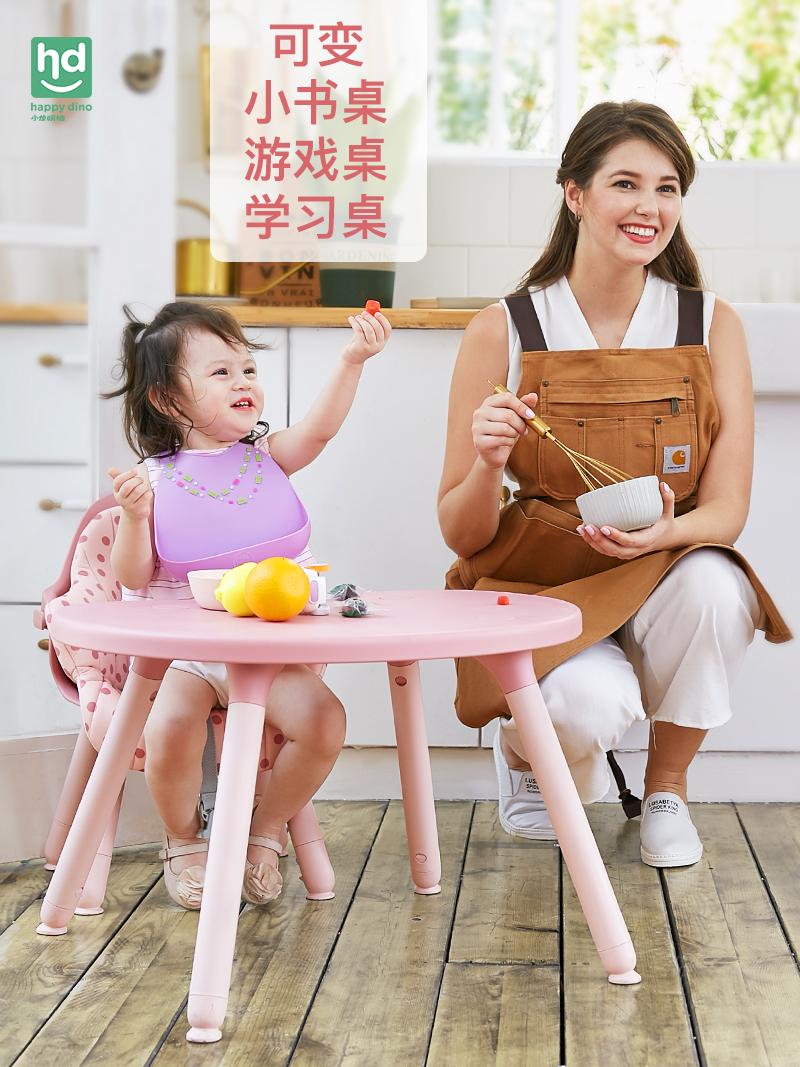 小龙哈彼 蘑菇餐椅 儿童餐椅 多功能两用坐椅 天猫优惠券折后¥289包邮(¥359-70)多色可选 京东¥379