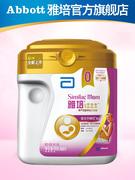 Abbott Xi Kangsu Mẹ Sữa bột 800g Thích hợp cho mang thai và cho con bú