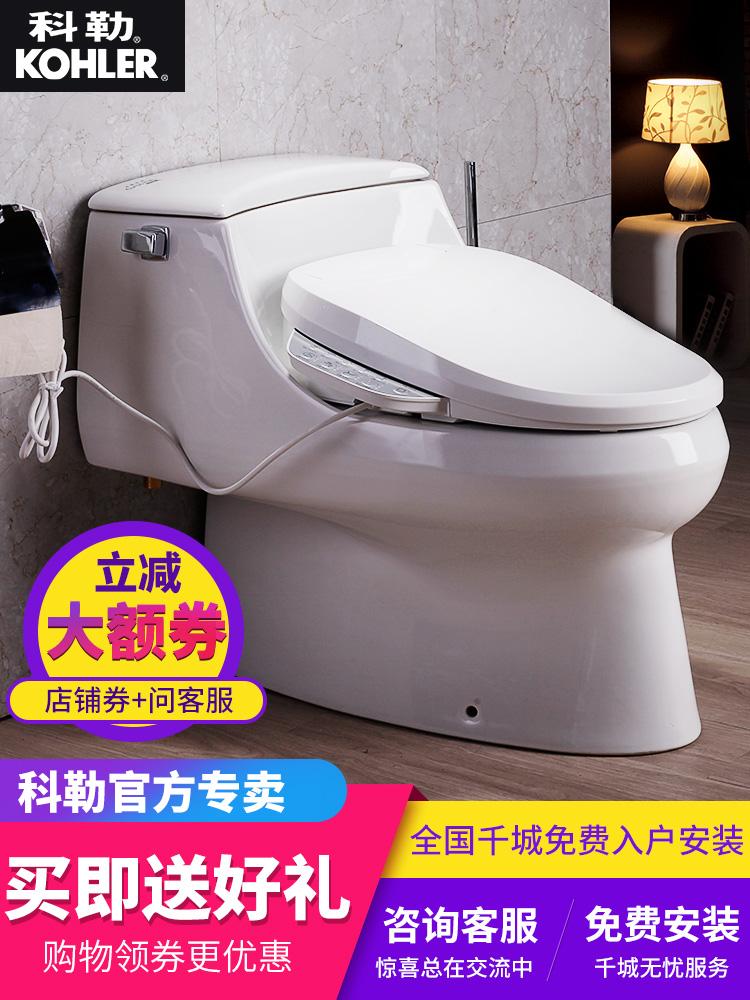 科勒智能馬桶一體式家用小戶型連體坐便器k-5483t全自動座便器