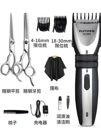 Dụng cụ cắt tóc