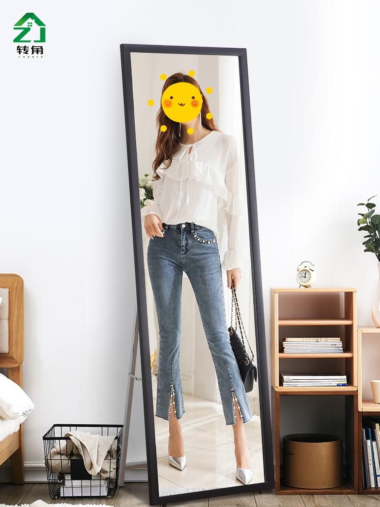 Спальная комната полностью тело зеркало Переодевание на стену зеркало Домашний трехмерный настенный пол зеркало Магазин одежды для девочек big fit зеркало