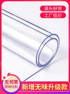 Безвкусный прозрачный мягкий стекло PVC скатерть геометрическом горячей масло одноразовый пластик обеденный стол подушка кофейный столик воды кристалл доска, цена 71 руб