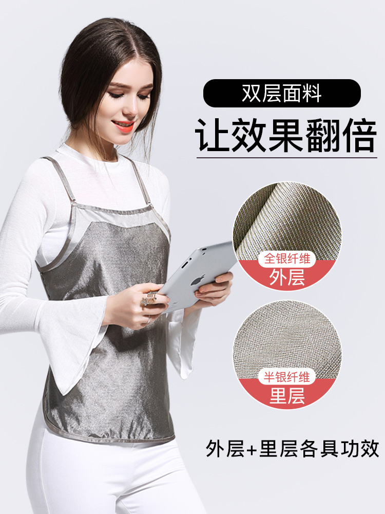 Jing jiaqi radiation protection suits maternity authentic female chinese-style chest covering during pregnancy pregnant women radiation protection clothes to wear to work within the invisible