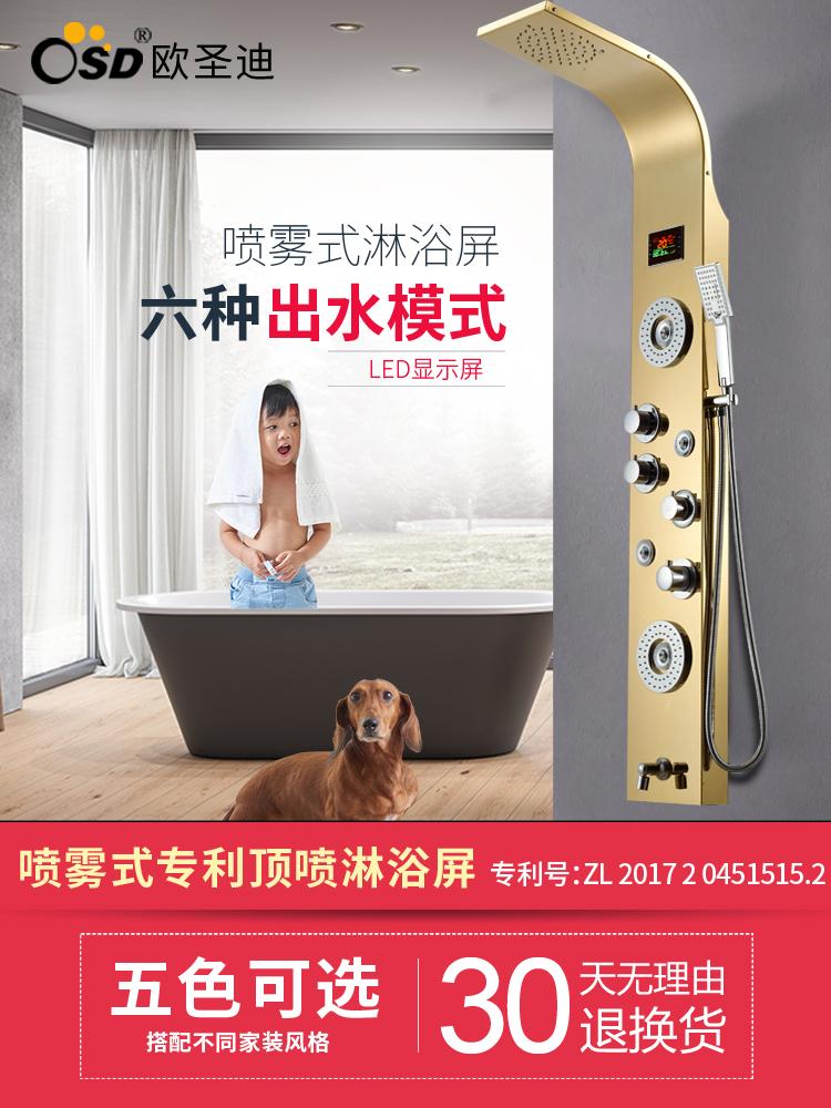 304 нержавеющей стали душ экран термостатический комплект для душа ванна экран настой дождь спринклерная головка стена стиль душ головка душа кран
