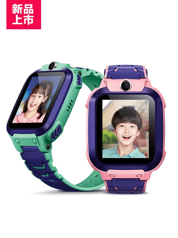 小天才電話手表Z5兒童官方旗艦店智能跟蹤定位防水觸摸屏全網通4g
