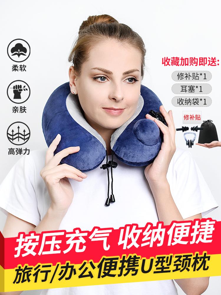 П-образная подушка, подушка для шеи, обеденный перерыв