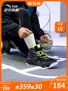 Тихо наступать ребенок баскетбол обувной мальчиков обувной высокий зима в больших детей обувь теплый обувь официальный сайт флагман спортивной обуви, цена 3090 руб