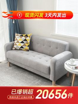 Диваны с тканевой обивкой,  Двойной диван небольшой квартира спальня гостиная чистый красный аренда дом два человека современный простой небольшой экономического типа легко диван, цена 43459 руб