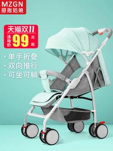 Большой палец руки девушка ребенок тележки сверхлегкий портативный может сидеть можно лечь ребенок зонт автомобиль сложить шок детей руки тележки