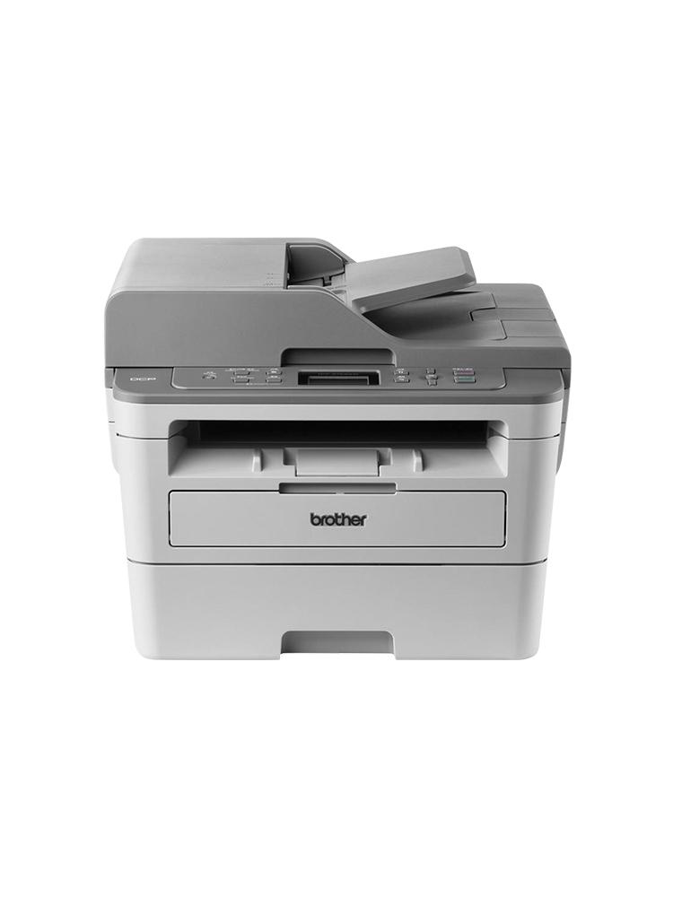 兄弟DCP-B7530DN黑白激光網絡打印復印掃描辦公自動雙面一體機