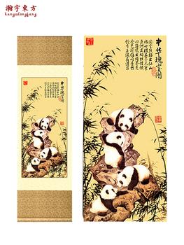 Embroidery,  Из страна отправить страна человек подарок шелк объем ось живопись провинция сычуань панда отвезти старый иностранных подарок китай традиция ремесла статья, цена 3209 руб