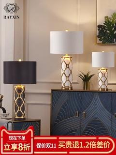 Настольные лампы,  Свет экстравагантный нордический простой после современный настольные лампы спальня прикроватный свет американский гостиная домой чистый красный узел брак декоративный свет украшения, цена 5743 руб