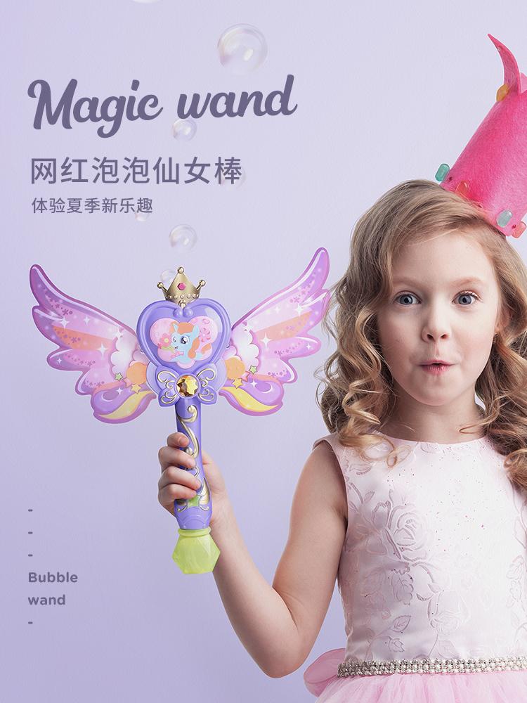 淘嘟嘟 仙女棒电动泡泡枪玩具 天猫优惠券折后¥26.8包邮(¥36.8-10)3色可选 送泡泡补充液2瓶