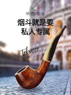 Курительные трубки,  Joyo друг камень наньму дерево дерево дерево дым борьба табак специальный коровий рог укусить рот фильтрация дым горшок читать мужской дым инструмент, цена 10082 руб
