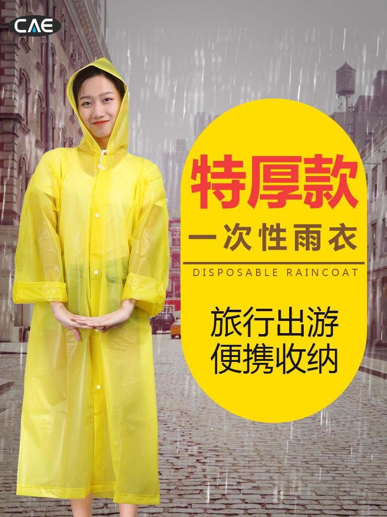 Dùng một lần áo mưa dành cho người lớn ngoài trời không thấm nước đi bộ đường dài trẻ em quần mưa du lịch trôi xách tay nam poncho nữ dày