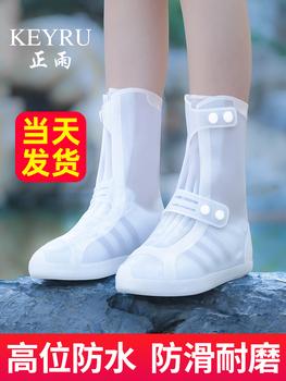 Бахилы,  Обувной геометрическом скольжение сапоги крышка дождь день противо-дождевой ребенок анти скольжения износа конец силиконовый носки для взрослых сапоги, цена 176 руб