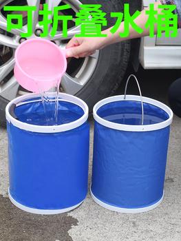 Вёдра для мойки авто,  Автомобиль использование сложить ведро автомобиль мусорный бак портативный мойка специальный баррель на открытом воздухе путешествие рыбалка зеркало телескопической трубка, цена 107 руб