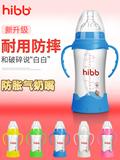 浩一贝贝奶瓶防摔高硼硅玻璃奶瓶 券后6.9元起包邮 (16.9-10)