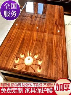 Наклейки на кафельную плитку,  Мебель фольга высокотемпературные высококачественный кухня мрамор стекло чай несколько самоклеящийся твердая деревянная обедая рабочий стол прозрачный защитной пленки, цена 152 руб