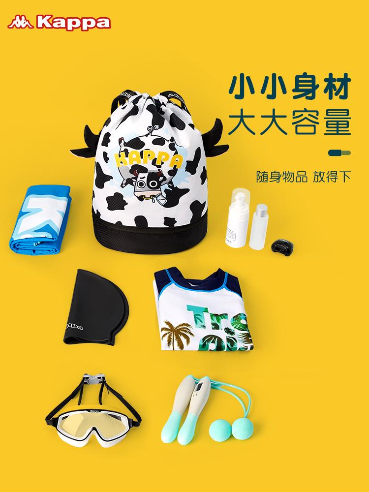 Kappa 儿童游泳包 干湿分离双肩收纳包 天猫优惠券折后¥39.9包邮(¥59.9-20)2色可选