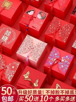 Свадебные подарочные коробки,  Сахарница выйти замуж счастливый сахарница подарок свадьба конфеты коробка пустой кассета сын свадьба статьи полностью творческий счастливый сахар мешок, цена 143 руб