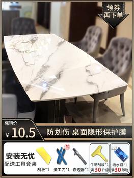 Наклейки на кафельную плитку,  Мебель фольга прозрачный самоклеящийся высокотемпературные высококачественный мембрана стол мрамор защитной пленки обеденный стол кофейный столик столовая гора рабочий стол, цена 289 руб