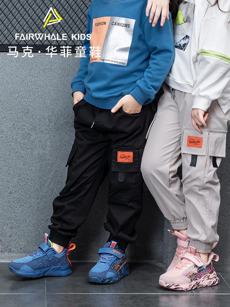 马克华菲 20年秋季款 儿童椰子鞋运动鞋 天猫优惠券折后¥89.9包邮(¥109.9-20)男、女童26~38码多色及加绒款可选