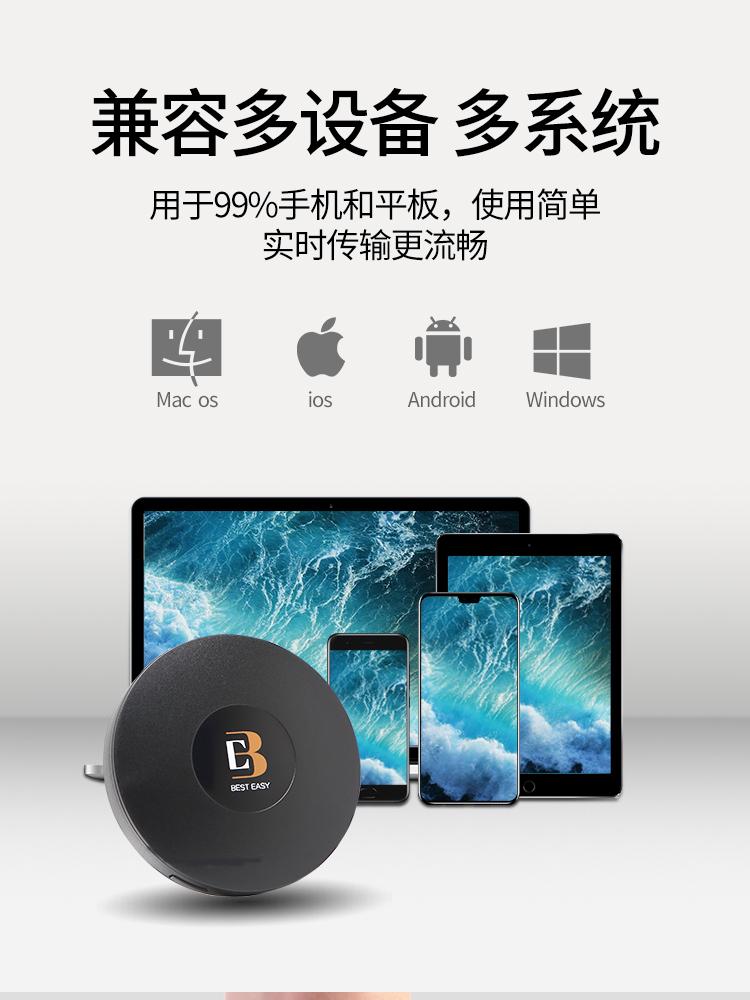 最易 ZY001 无线投屏器 同屏器 天猫优惠券折后¥45包邮(¥89-44)