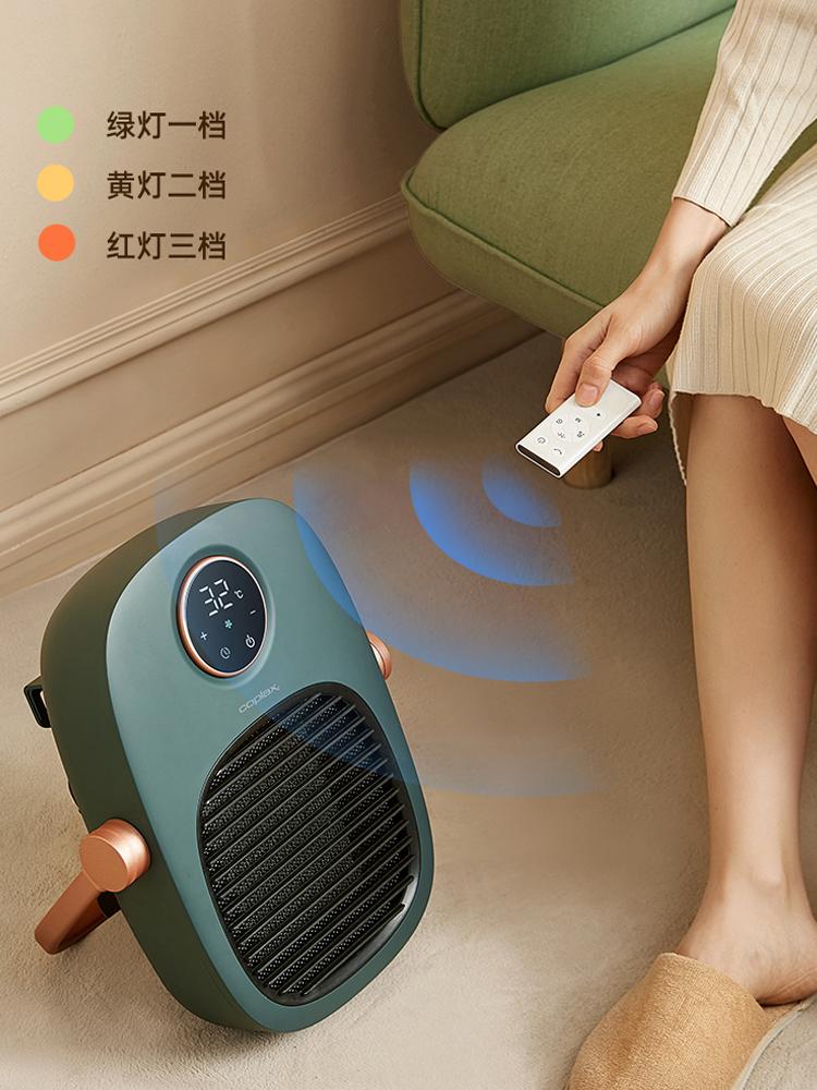 瑞士coplax高颜值暖风机,冬天温暖家里浴室好物