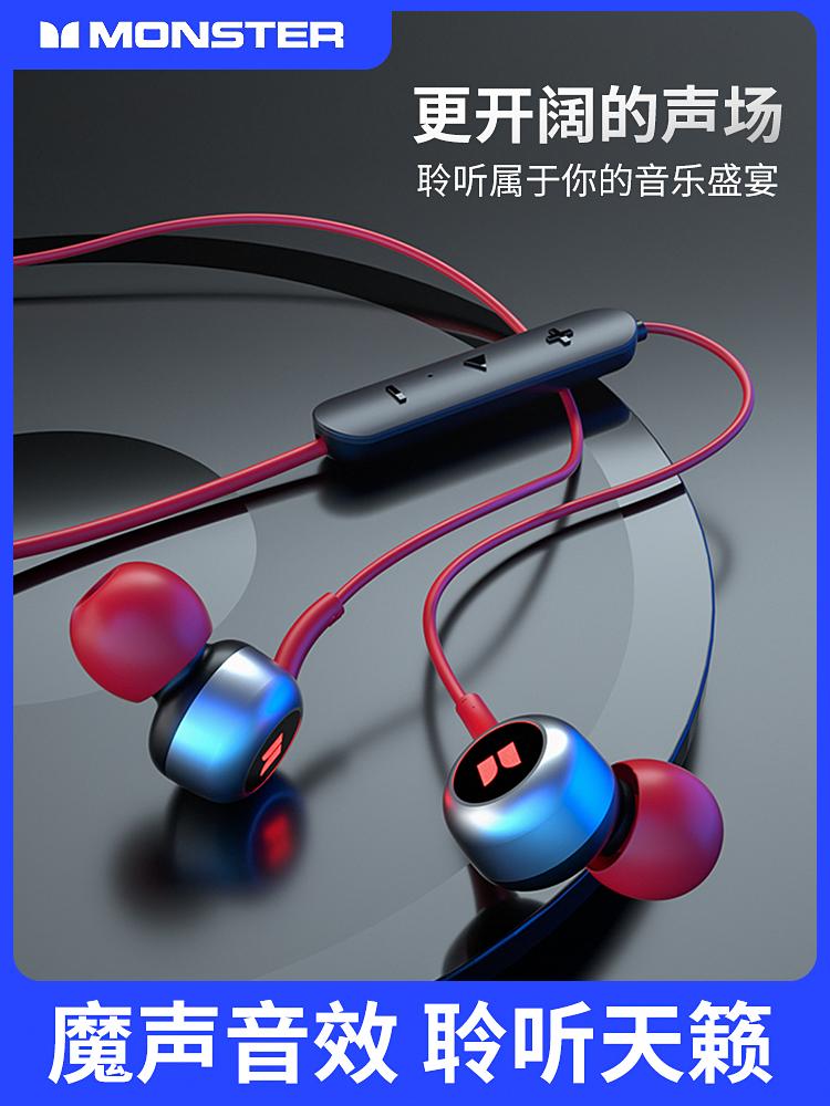 Monster 魔声 Airmars SG01 蓝牙运动耳机 标准款 天猫优惠券折后¥19包邮(¥129-110)2色可选