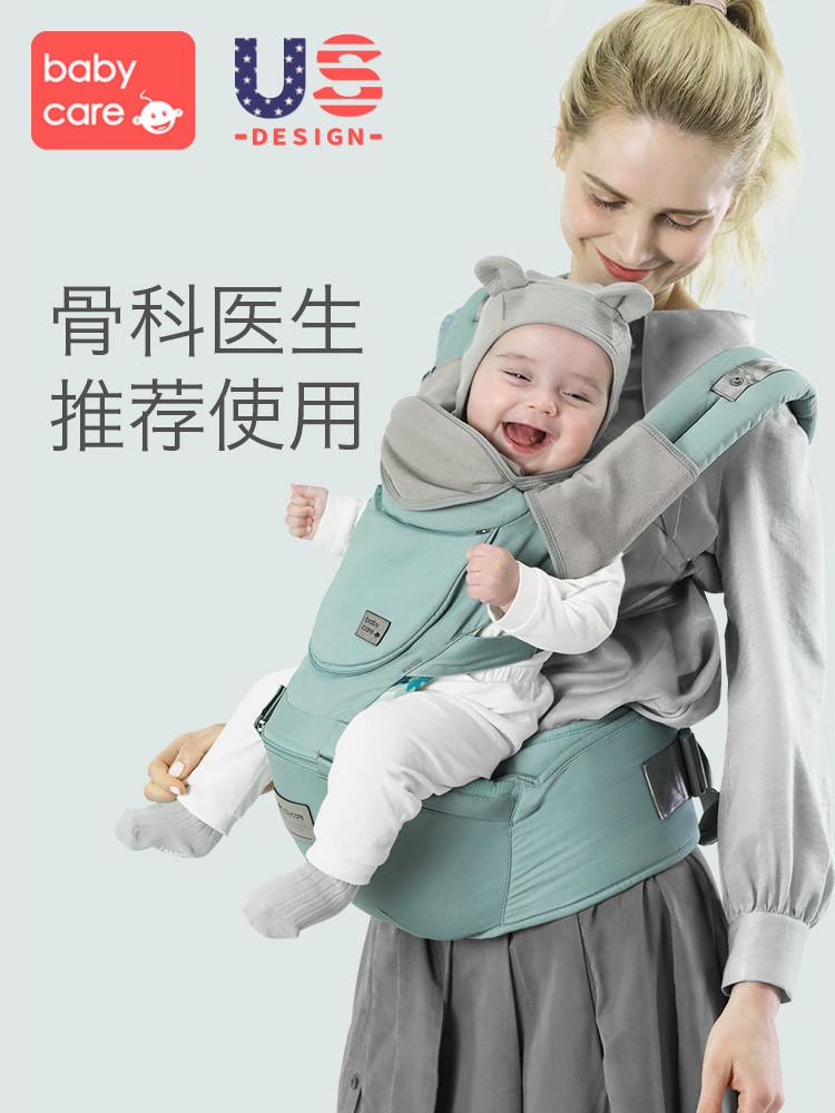 Babycare ребенок ремень до двойной назад держать стиль многофункциональный ребенок талия легкий четыре сезона держать ребенок артефакт