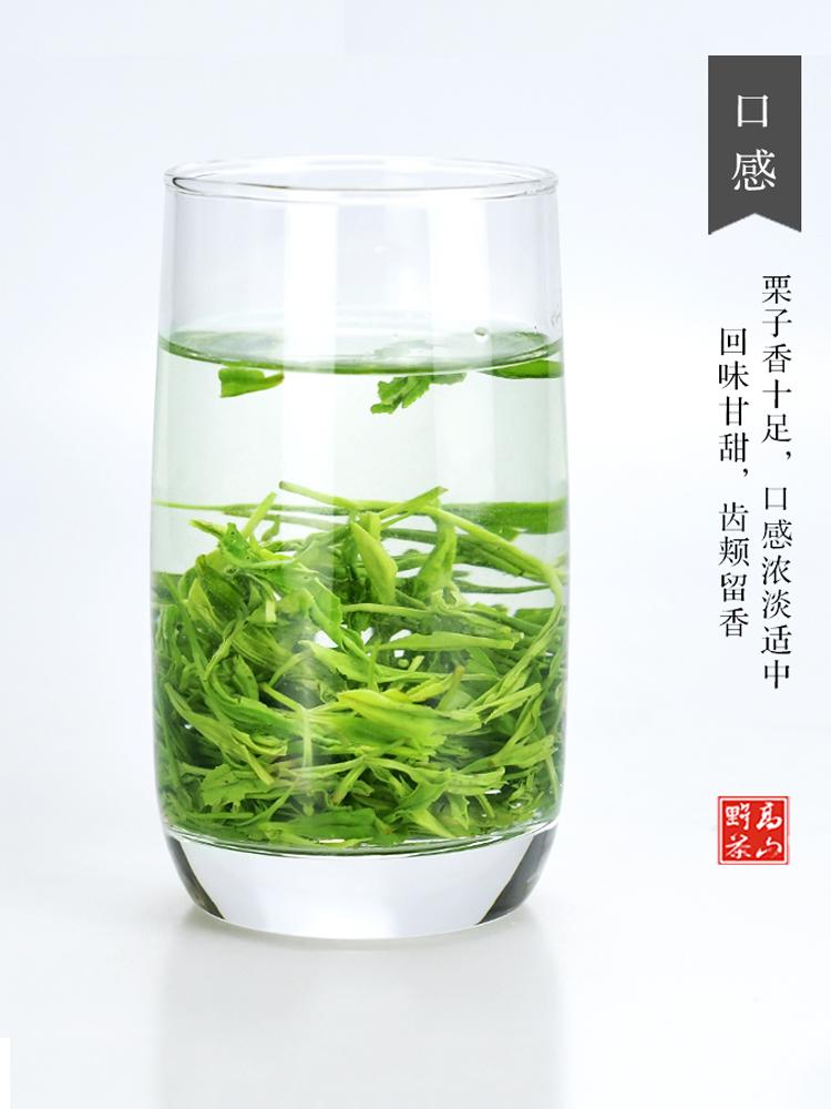 恩施富硒茶250g*2罐