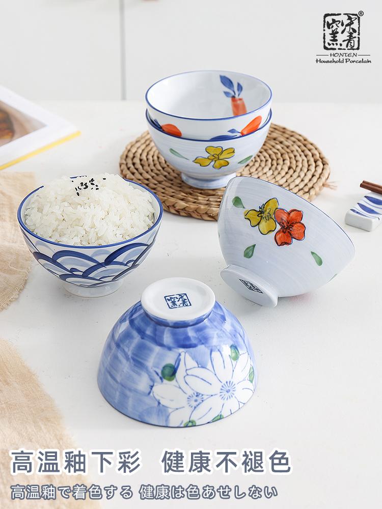 宋青窑 釉下彩 陶瓷高脚碗日式米饭碗 10个套装 聚划算天猫优惠券折后¥28.8包邮(¥43.8-15)