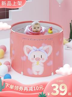 Бассейны надувные,  Ребенок плавать баррель домой сложить ребенок плавать баррель новорожденных комнатный небольшой ребенок ребенок купаться ванна мультики, цена 1246 руб
