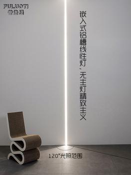 Генерал река лошуй чирок линия секс свет поверхностный монтаж встроенный led линия безформенный рамка алюминий корыто огни бесхозный лампа черный линия свет, цена 971 руб