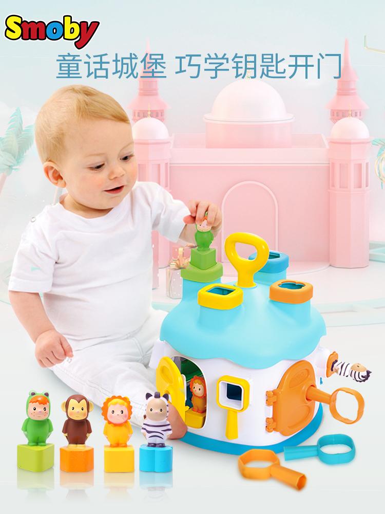 法国 Smoby 智比 开锁六面盒 婴儿玩具 天猫优惠券折后¥89包邮(¥169-80)
