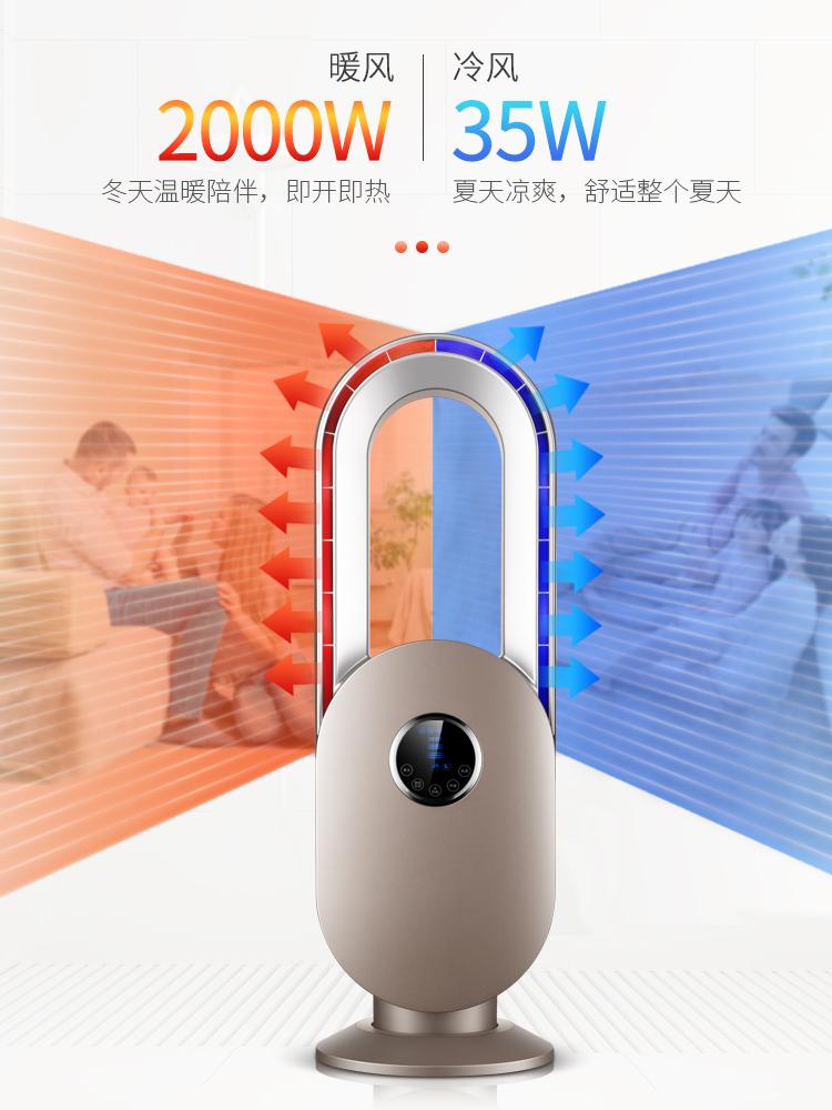 康佳 KH-NFJ703R 冷暖两用 遥控无叶电风扇 取暖器 天猫优惠券折后¥259包邮史低(¥459-200)京东¥499