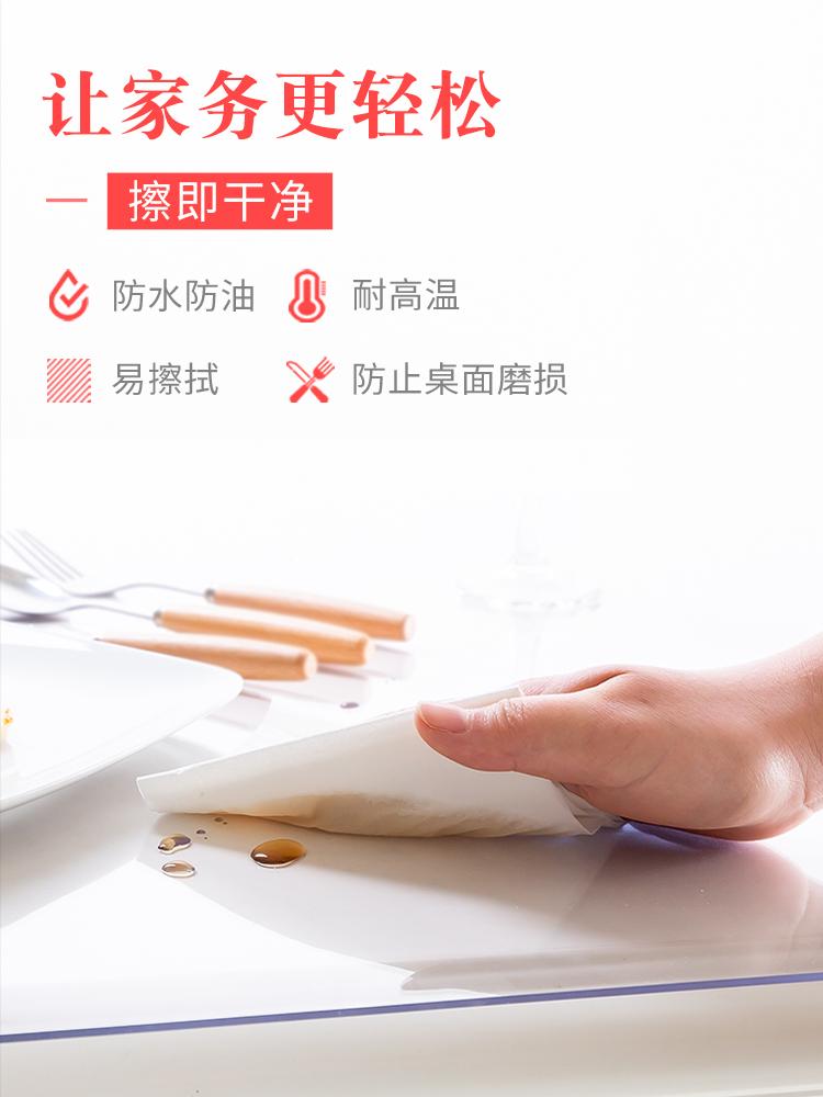 竹月阁 软玻璃桌布 桌垫 60*120cm 天猫优惠券折后¥7.42起包邮(¥17.42-10)