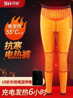 Фиксаторы суставов и ортезы,  Зарядка лихорадка брюки умный термостатический отопление брюки все тело холодный зимний сохраняющий тепло нижнее белье плюс бархат электрическое отопление одежда, цена 8503 руб