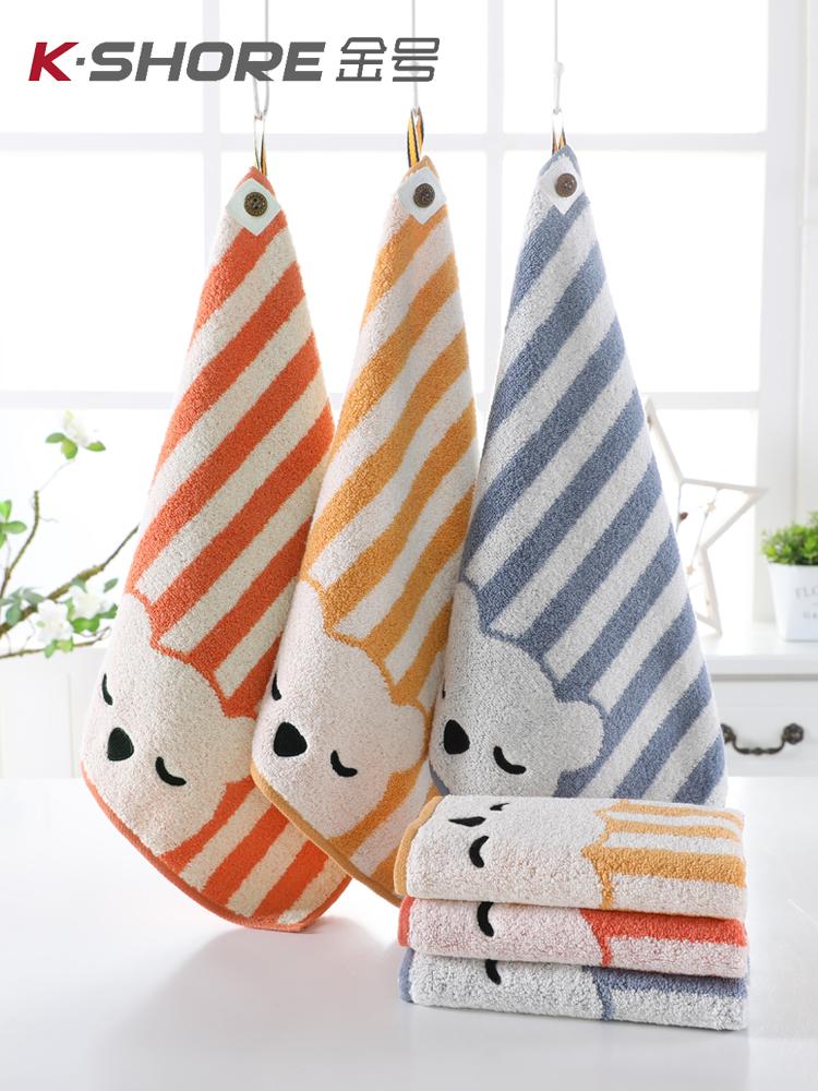 Kim, em bé khăn treo khăn vuông nhỏ mềm bông bé rửa lau Triều Tiên sơn đáng yêu - Khăn tắm / áo choàng tắm