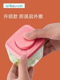 安扣 便携零食奶粉密封罐250ml 券后7.9元起包邮(9.9-2)