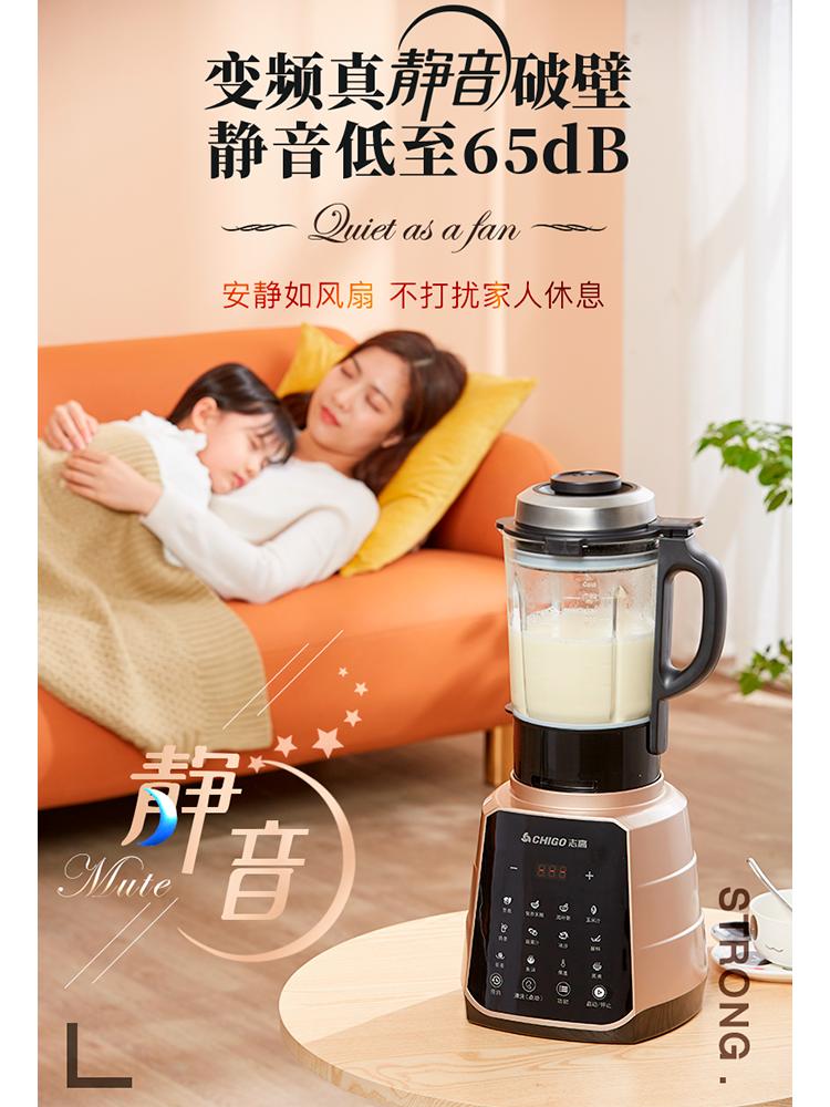 志高 ZG-TJ503 变频多功能破壁料理机 1.75L 天猫优惠券折后¥199包邮(¥699-500)