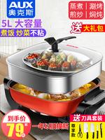 Дубы дома многофункциональная электрическая плита электрическая плита электрическая плита студент кулинария общежитие приготовления риса барбекю интегрированы
