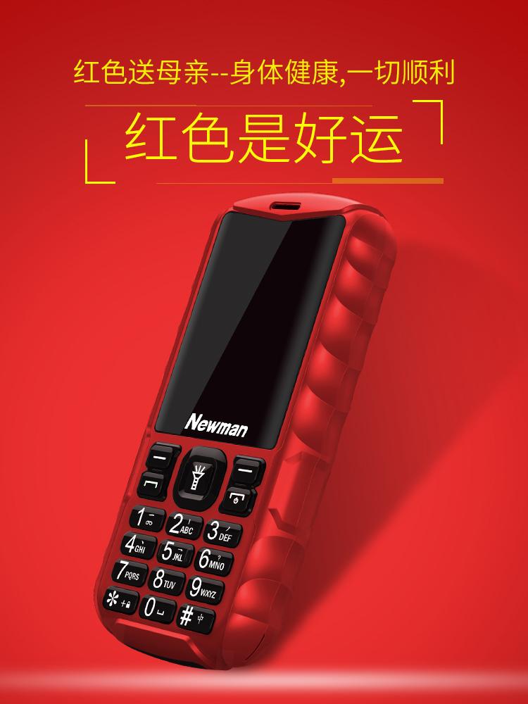 Newman L8 прочный мобильный телефон для пожилых людей слово Громкий экран панель кнопка Мобильные телефоны для пожилых людей версия оригинал Пожилая машина длинный резервный полностью Netcom Tianyi функция ожидания машины женский