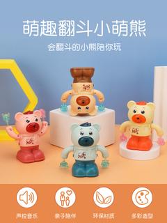 Электрический игрушка поворот рулон обезьяна встряска звук в этом же моделье гулять может называемый спойте песню танцы из шаг ребенок ребенок ребенок 1 лет 2, цена 324 руб