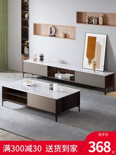 Тумбы под телевизор, мультимедиа,  Нордический кофейный столик телевизионный шкаф сочетание стена кабинет от имени джейн примерно небольшой квартира легко гостиная спальня свет экстравагантный телевизор кабинет, цена 6132 руб